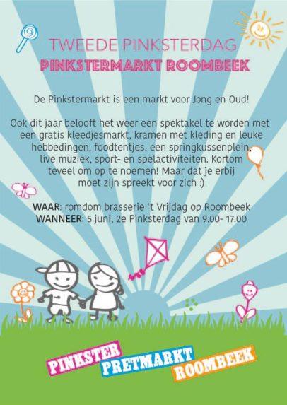 roombeek popscool pinkstermarkt